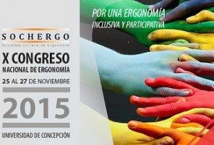 Digitador Ergonomics Chile, estuvo presente en el X Congreso de Ergonomía de la Sociedad Chilena de Ergonomía